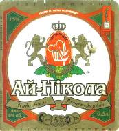 http://www.piwo-ua.narod.ru/Travel/SpezPofiles/1poltava_nikola.jpg